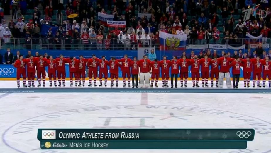 Кадр из видеозаписи матча