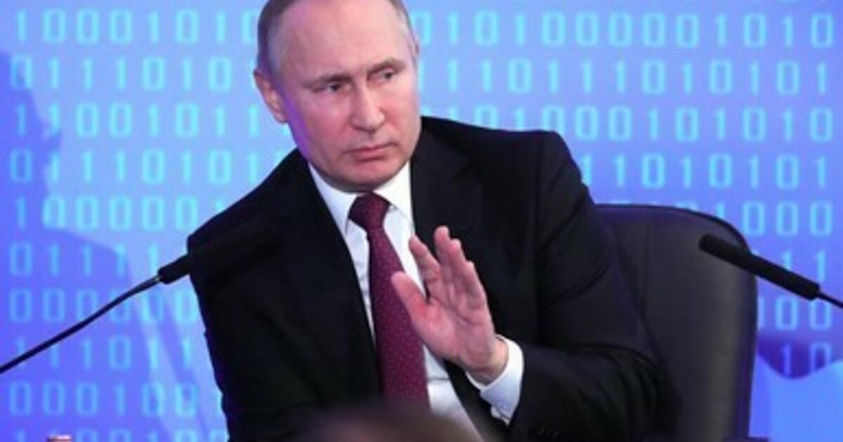 """""""Без ограничений по дальности"""": Путин показал новый ракетный комплекс"""