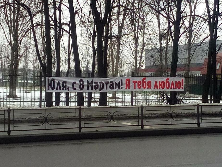 Facebook / Екатерина Михайлова