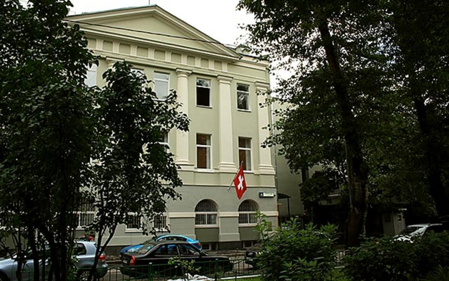 Фото: сайт посольства Швейцарии в Москве