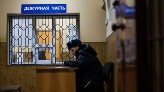 В Калининграде после общения со своим должником пропал 30-летний мужчина