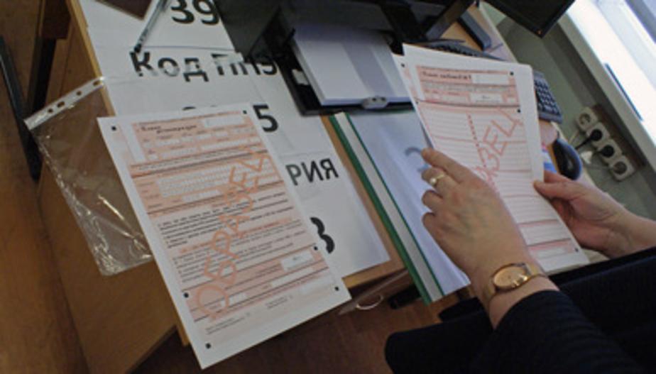 Госдума рассмотрит законопроект об отмене ЕГЭ