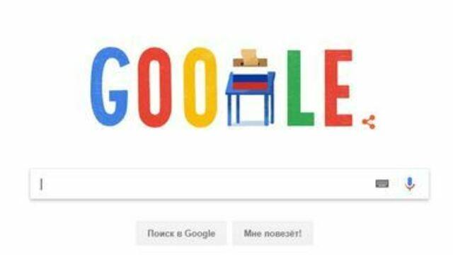 Google посвятила дудл выборам президента России