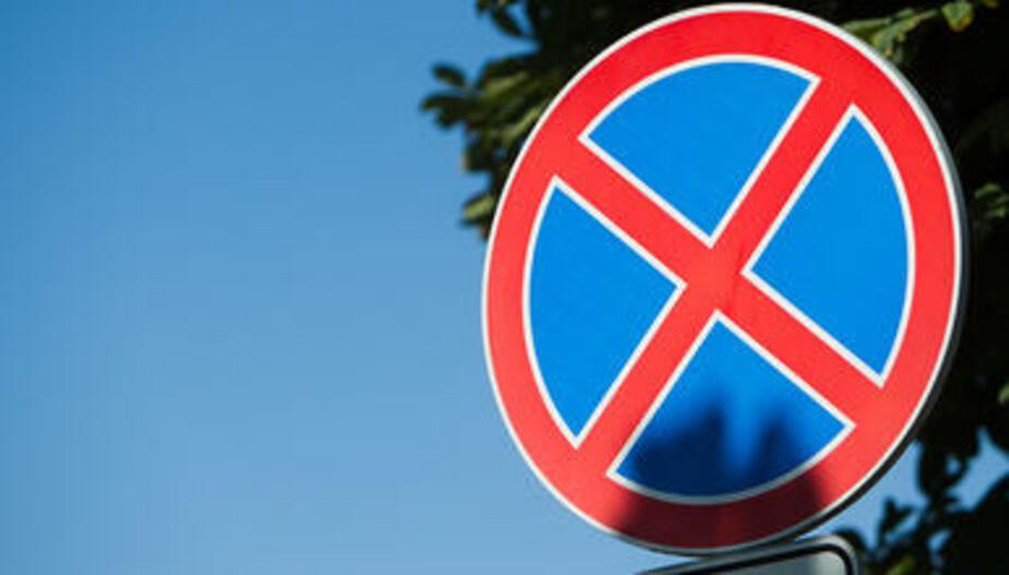 На ул. Виктора Гюго автомобилистам запретят парковаться