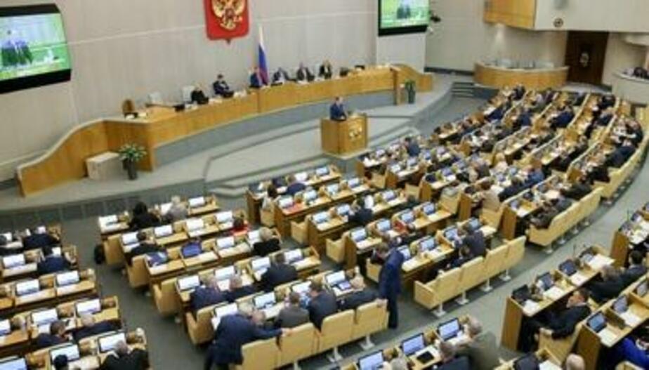 "РБК и ""Коммерсант"" объявили Госдуме РФ бойкот из-за скандала с депутатом Слуцким"