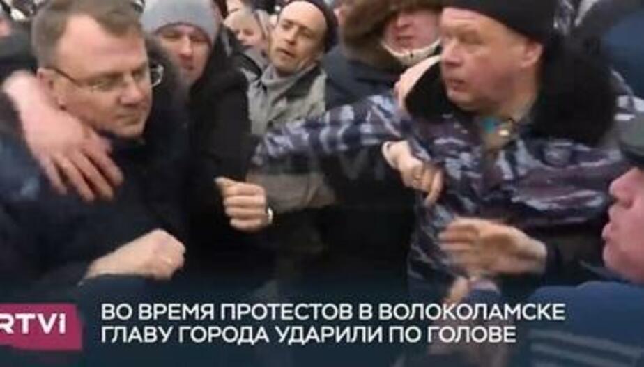 Главу Волоколамска избили на митинге по поводу отравления детей газом с мусорного полигона (видео)