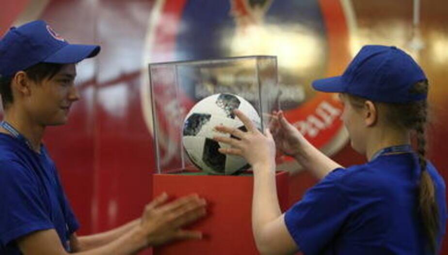 В матче открытия ЧМ-2018 сыграют мячом, побывавшим в космосе