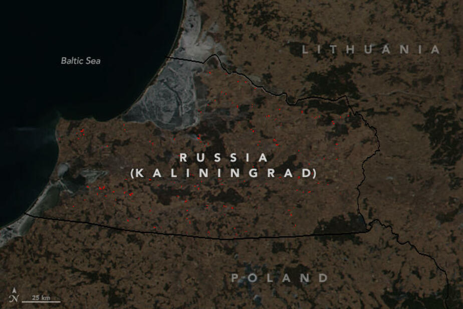 Скриншот второго изображения со спутника