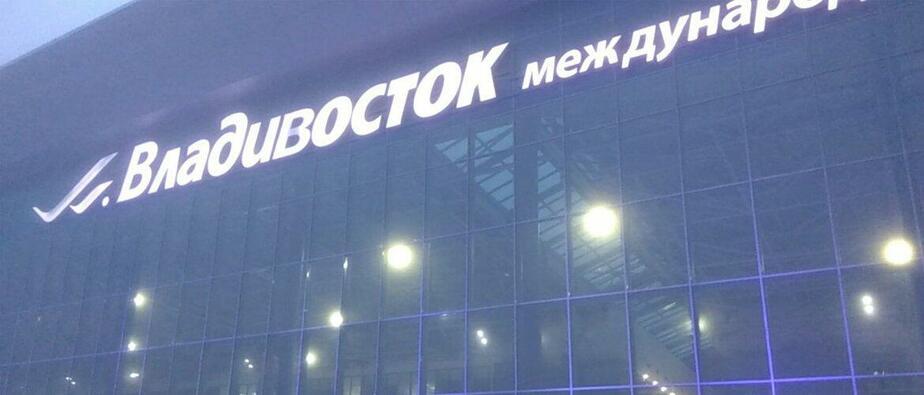 """Фото: пресс-служба футбольного клуба """"Балтика"""""""