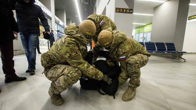 СКР установил всех причастных к теракту в метро в Санкт-Петербурге