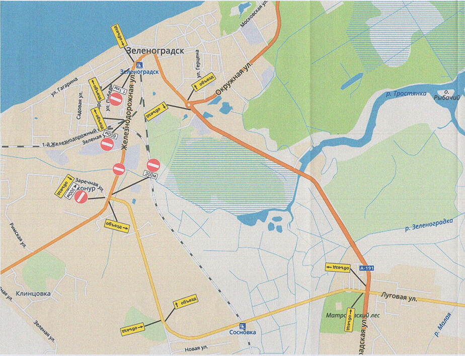 Схема: администрация Калининградской области