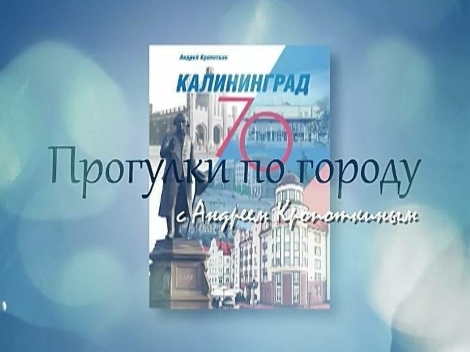 Фото: Facebook / Андрей Кропоткин