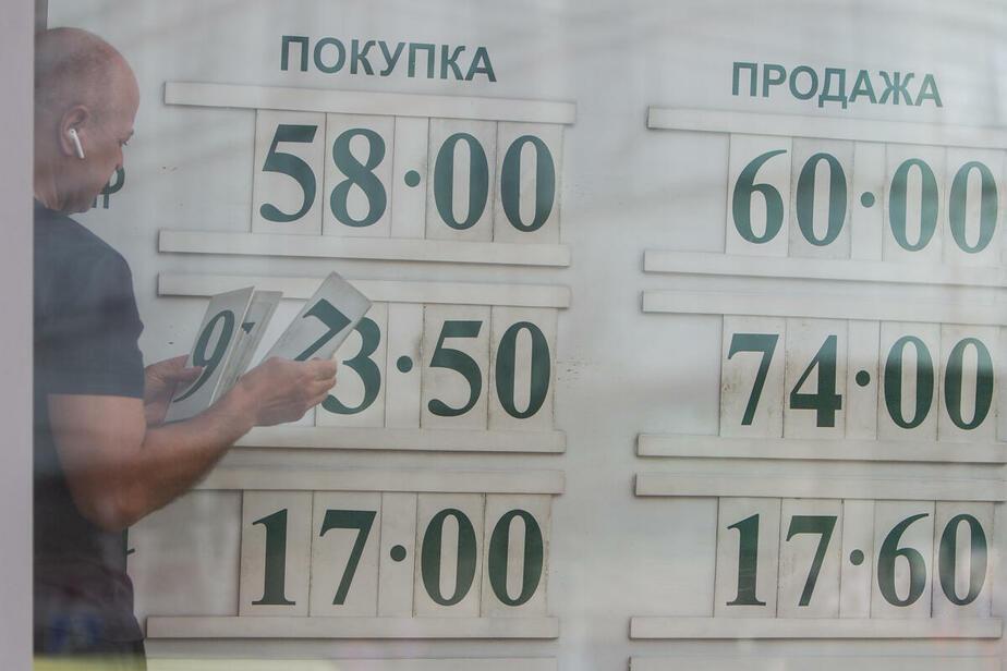 Фото: Александр Тимофеев