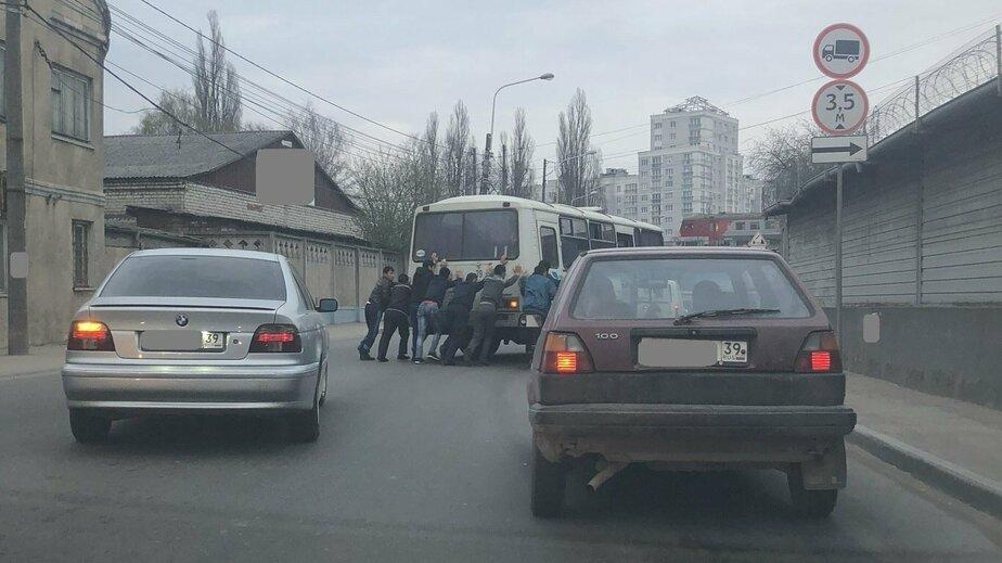 """Фото: """"Сообщество автомобилистов Калининграда и области"""""""