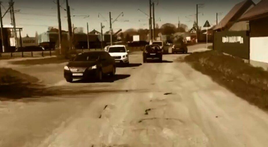 Автолюбители сняли на видео поездку по разбитой дороге на улице Вокзальной в Пионерском