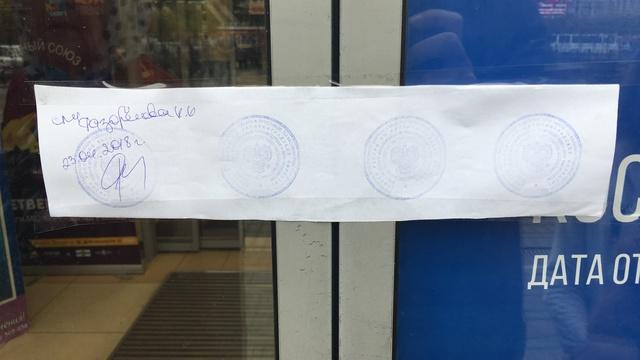 Калининградская прокуратура перечислила нарушения в закрытых ТЦ