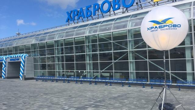 Аэропорт Храброво открыли после реконструкции