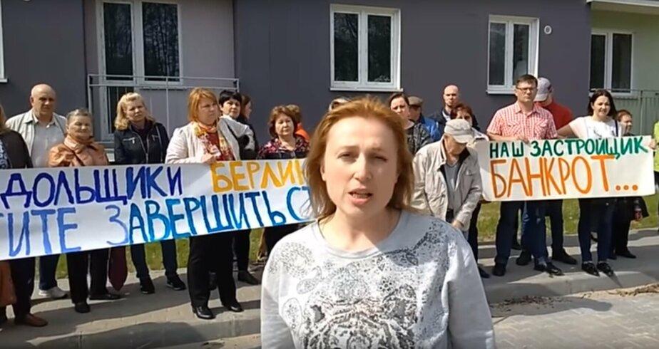 В Калининграде обманутые дольщики, вложившие десятки миллионов в недострой, записали обращение к властям (видео)