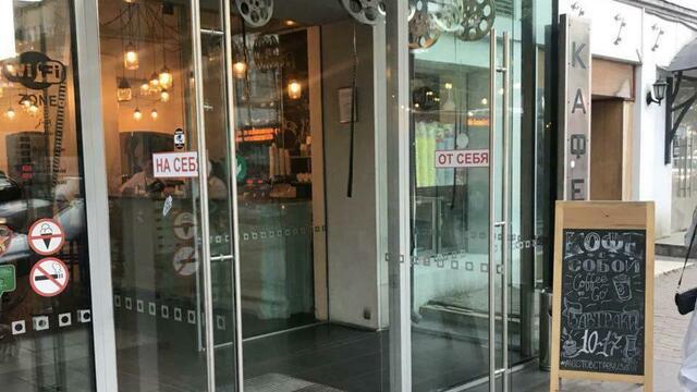В Калининграде вновь открылось кафе в кинотеатре