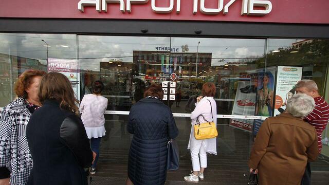 В Калининграде суд закрыл торговый центр