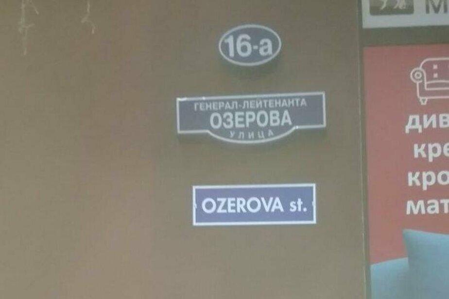 В Калининграде на 23 улицах установили адресные указатели на английском языке
