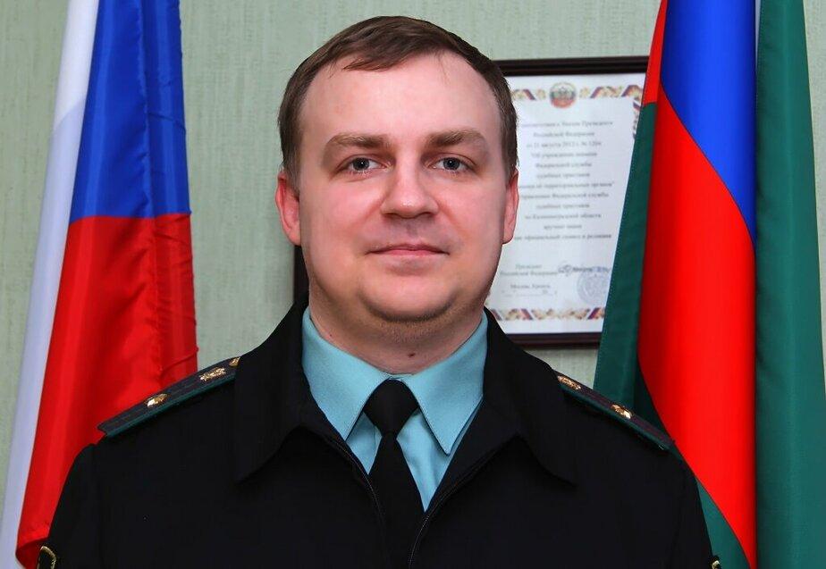 Бывший главный пристав Калининградской области возглавил министерство в Карелии