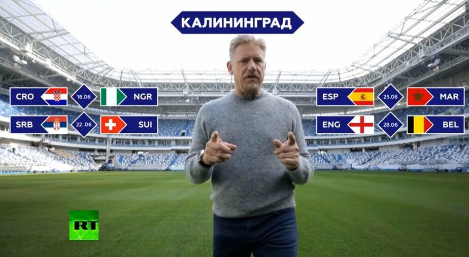 Чемпион Европы по футболу Петер Шмейхель рассказал в своём шоу, что нужно знать о Калининграде, накануне ЧМ-2018