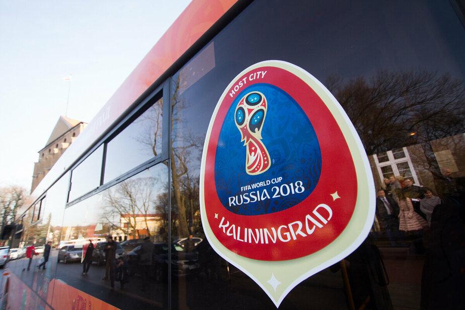 Российская сборная получила девиз на ЧМ-2018