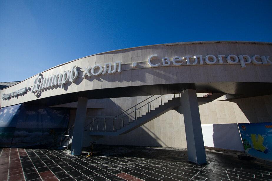 """Калининградский драмтеатр представит в июне и августе восемь постановок на сцене """"Янтарь-холла"""""""