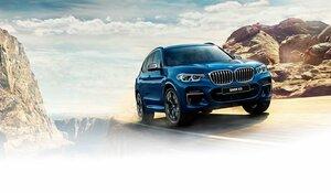 """""""Рус Моторс"""": BMW X3 — символ возможностей"""