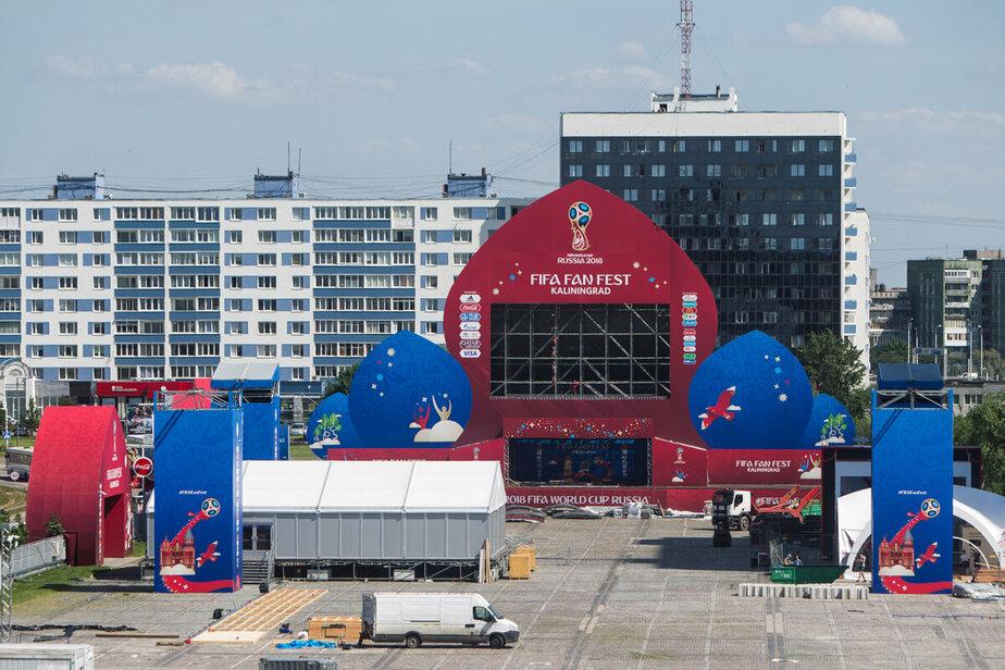 Moody's: наибольшую выгоду от проведения ЧМ получат Калининград и Мордовия