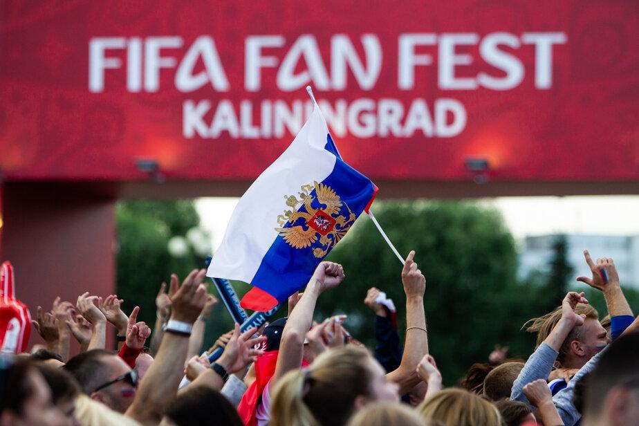 В день матча Россия — Египет фестиваль болельщиков в Калининграде посетили 23 тысячи человек