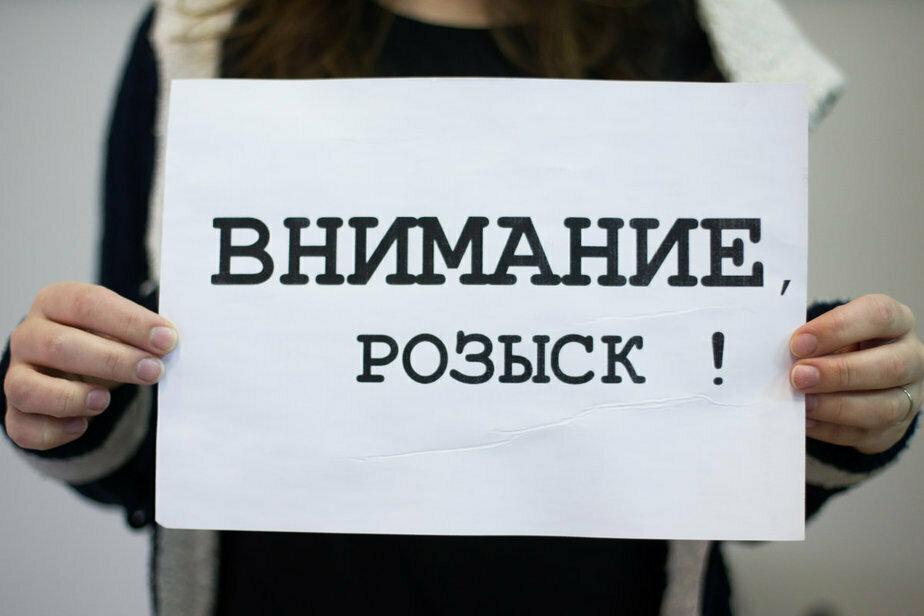 В Калининграде пропал 40-летний мужчина