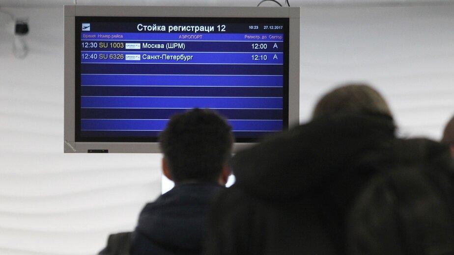 Эксперты оценили увеличение турпотока из-за рубежа в Калининград во время ЧМ
