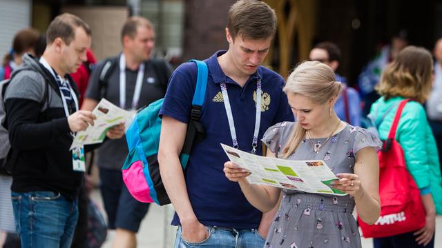 Калининград вошёл в топ-5 российских городов для путешествия на выходные