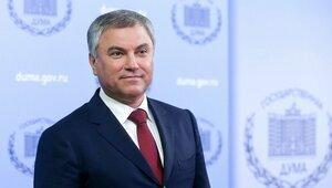 Председатель Госдумы не исключил отмены государственных пенсий в России