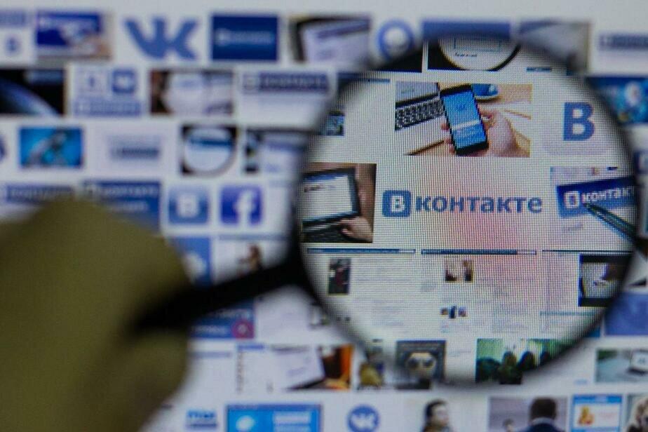 """""""Вконтакте"""" опубликует статистику запросов органов власти о пользователях"""