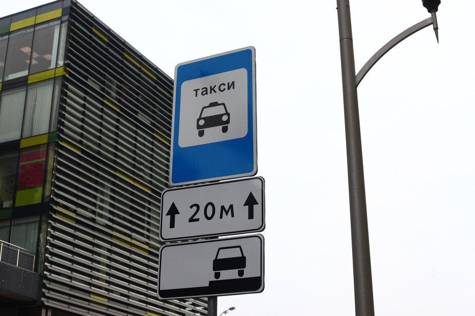 В Калининграде таксист украл у клиента банковскую карту и снял с неё деньги