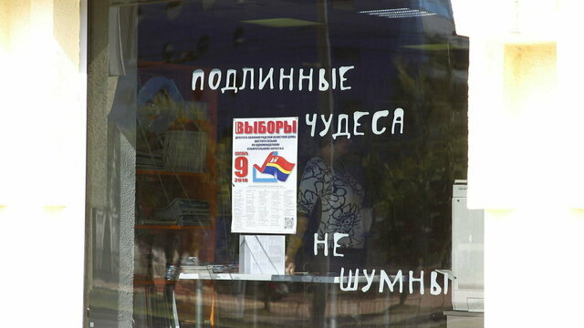 В Калининграде проходят выборы депутатов разного уровня