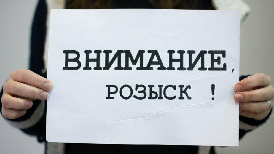 В Калининграде разыскивают семилетнего школьника, пропавшего 17 сентября
