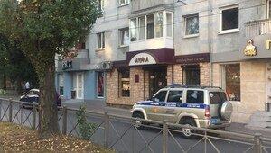 В Калининграде неизвестный в маске ограбил ювелирный салон
