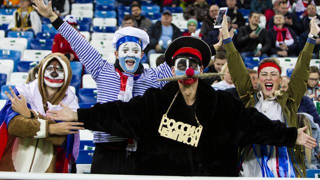 Калининградские болельщики на матче Россия — Швеция