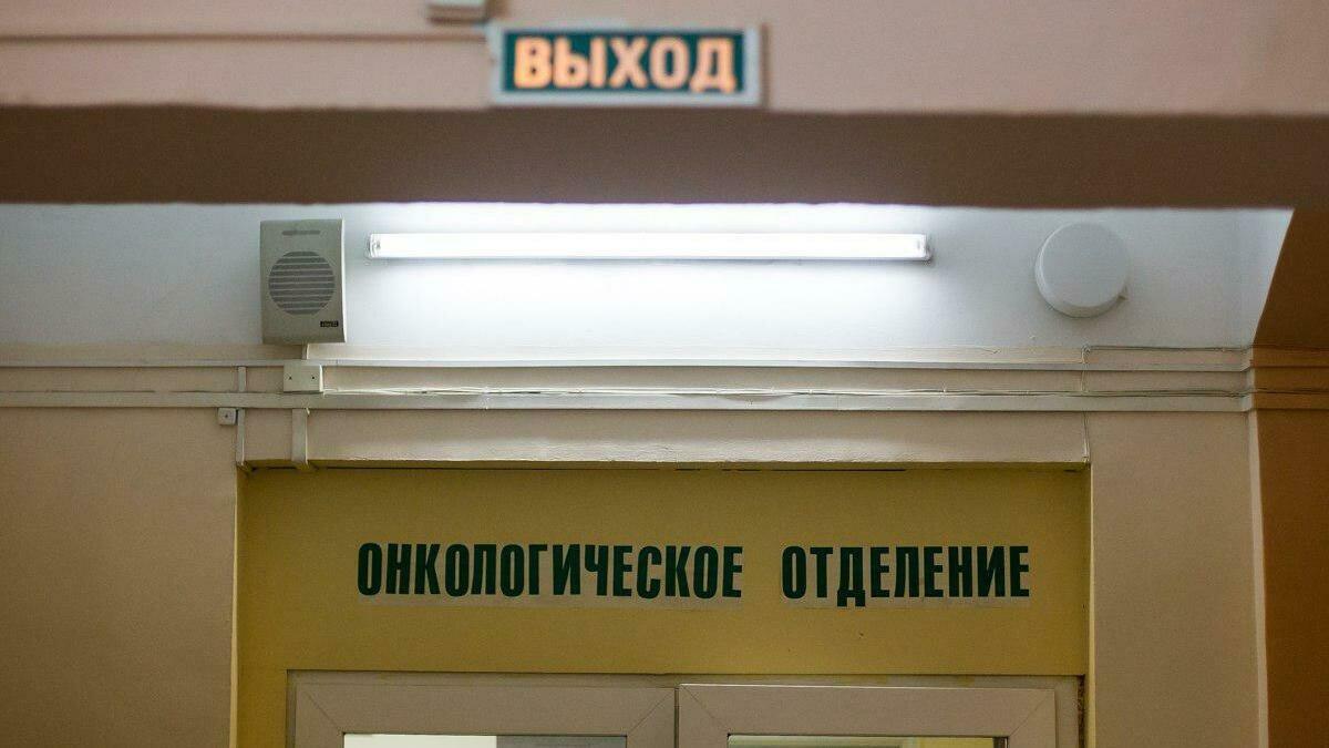 Онколог назвала распространённые в Калининградской области виды рака