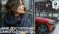 """Комплекты зимних колёс BMW в """"Рус Моторс"""": созданы специально для вашего BMW"""