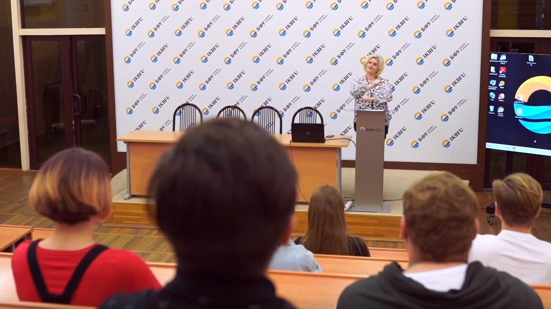 Калининградские студенты присоединились к флешмобу #skibidichallenge (видео)