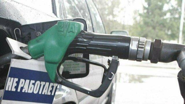 В России зафиксировали цены на бензин до конца 2018 года