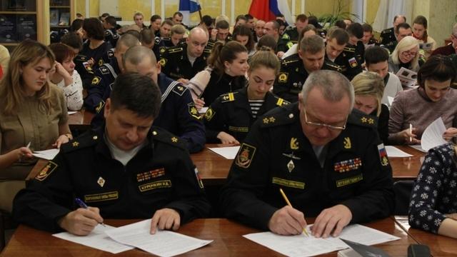 В Калининграде участниками географического диктанта стали военнослужащие Балтфлота