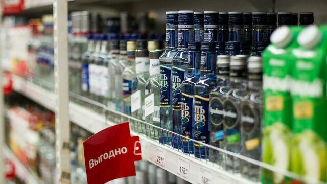 Учёные рассказали о влиянии климата на развитие алкоголизма