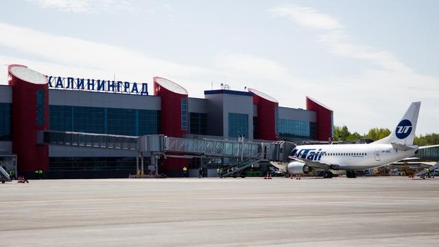 ВЦИОМ: выросла доля россиян, одобряющих присвоение имени аэропортам