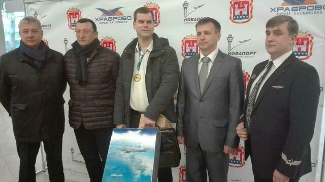 Аэропорт Храброво встретил двухмиллионного пассажира в 2018 году